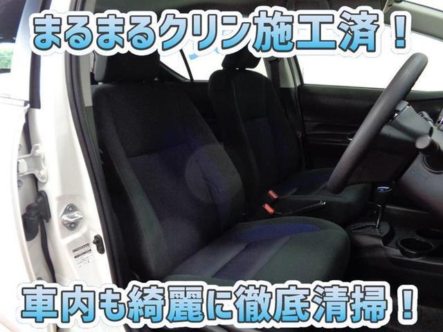 「トヨタ」「アクア」「コンパクトカー」「京都府」の中古車5