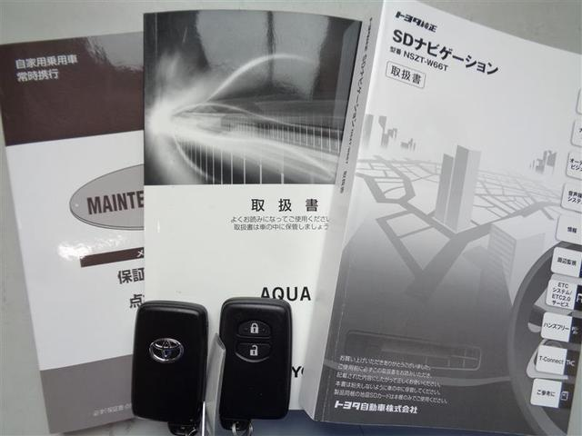 「トヨタ」「アクア」「コンパクトカー」「京都府」の中古車16