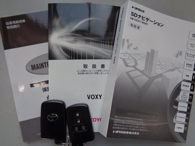 「トヨタ」「ヴォクシー」「ミニバン・ワンボックス」「京都府」の中古車22