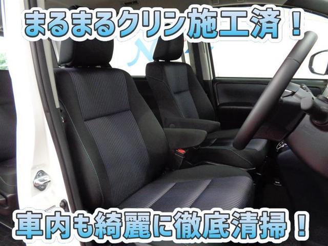 「トヨタ」「ヴォクシー」「ミニバン・ワンボックス」「京都府」の中古車5