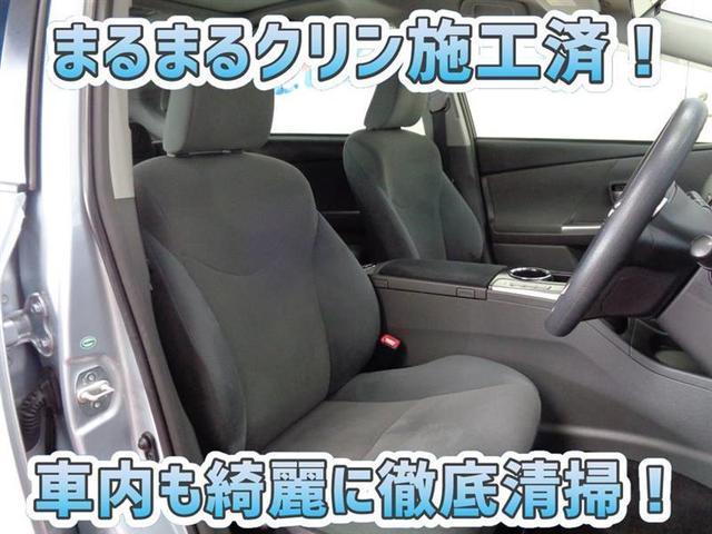 「トヨタ」「プリウスα」「ミニバン・ワンボックス」「京都府」の中古車5
