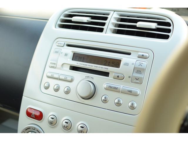 日産 オッティ S 新品ナビ 新品バッテリー 新品ワイパー キーレスキー