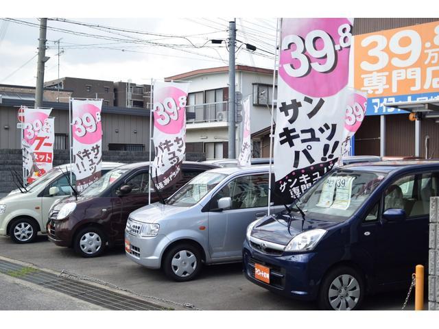 軽自動車39.8万円の看板が目印です!