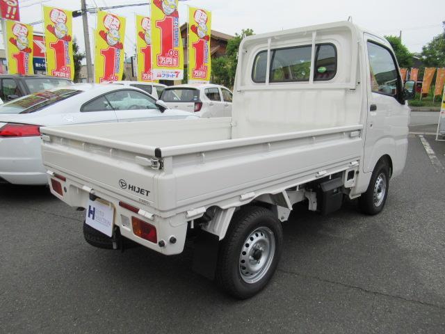 スタンダード SAIIIt 4WD AT 登録済未使用(4枚目)