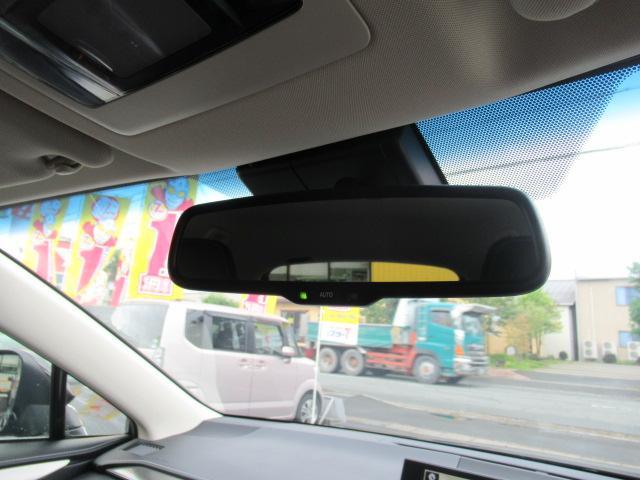「レクサス」「NX」「SUV・クロカン」「京都府」の中古車42