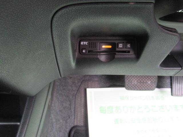 「ホンダ」「フィット」「コンパクトカー」「京都府」の中古車33