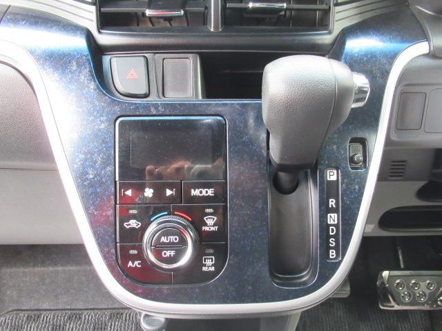 「ダイハツ」「ムーヴ」「コンパクトカー」「京都府」の中古車32