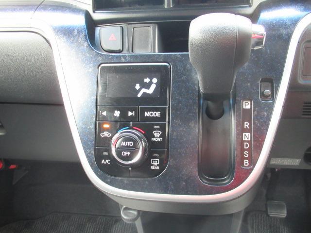 「ダイハツ」「ムーヴ」「コンパクトカー」「京都府」の中古車44