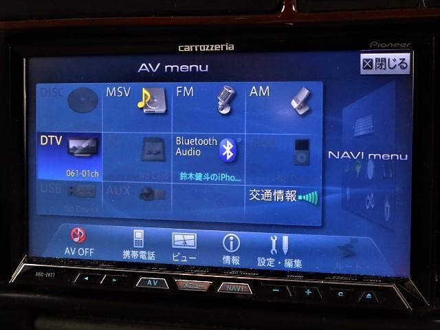 「トヨタ」「ランドクルーザー80」「SUV・クロカン」「大阪府」の中古車39