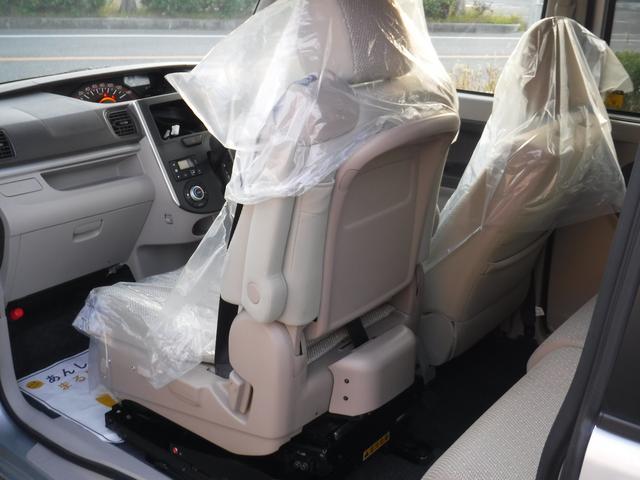 X SAII福祉車両フレンドシップウェルカムシート禁煙車(9枚目)