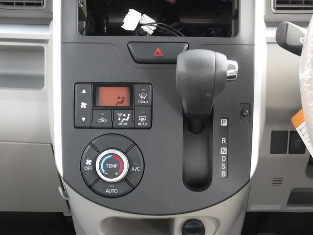 X SAII福祉車両フレンドシップウェルカムシート禁煙車(19枚目)