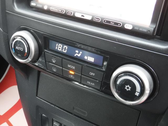 ロング エクシードX4WD社外ナビETCシートヒーター(19枚目)