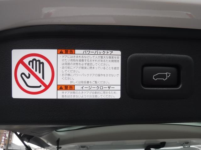 2.5S Cパッケージ 新車 サンルーフ JBLプレミアムサウンド 13インチリアモニター デジタルインナー BSM スペアタイヤ(13枚目)
