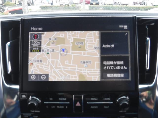 2.5S Cパッケージ 新車 サンルーフ JBLプレミアムサウンド 13インチリアモニター デジタルインナー BSM スペアタイヤ(19枚目)