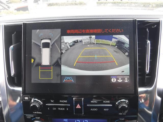 2.5S Cパッケージ 新車 サンルーフ JBLプレミアムサウンド 13インチリアモニター デジタルインナー BSM スペアタイヤ(20枚目)
