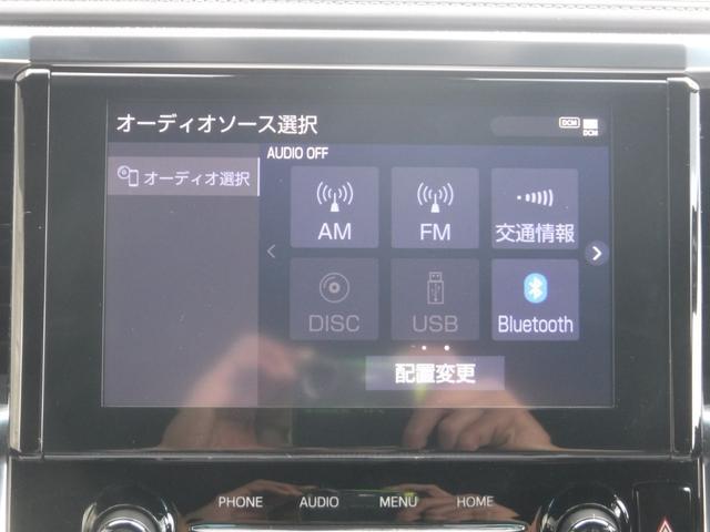 2.5S Cパッケージ デジタルインナーミラー BSM スペアタイヤ ディスプレイオーディオ パワーバックドア(19枚目)