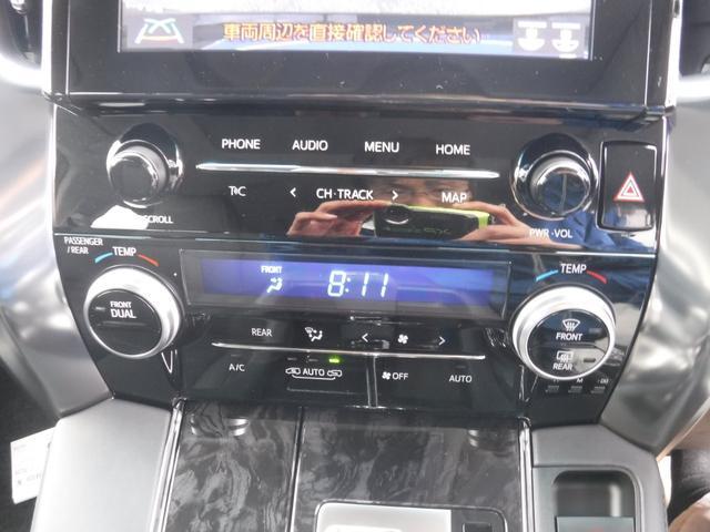 2.5S Cパッケージ デジタルインナーミラー BSM スペアタイヤ ディスプレイオーディオ パワーバックドア(21枚目)