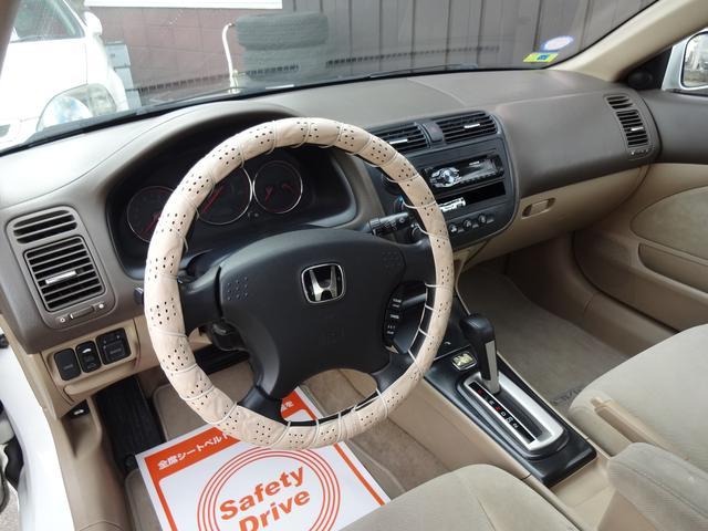 「ホンダ」「シビック」「コンパクトカー」「奈良県」の中古車16