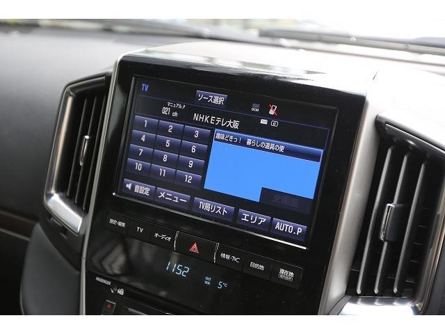 ZX WALDコンプリート 24アルミ MOPナビ Rエンタ(15枚目)