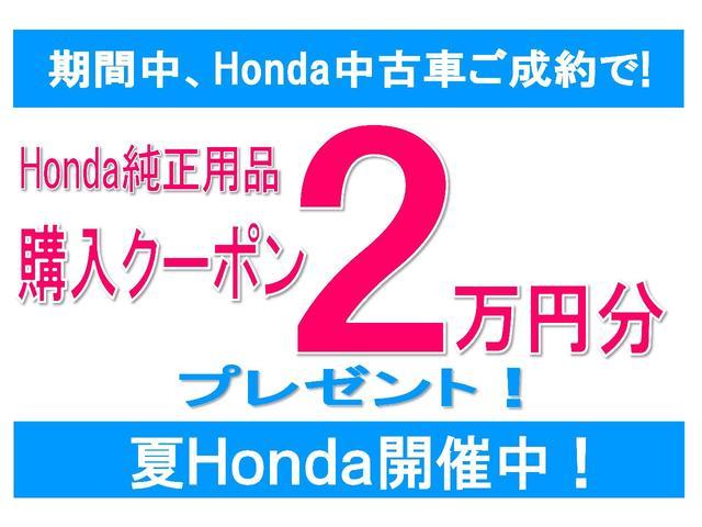 ハイブリッドZ・ホンダセンシング 衝突被害軽減ブレーキ(2枚目)