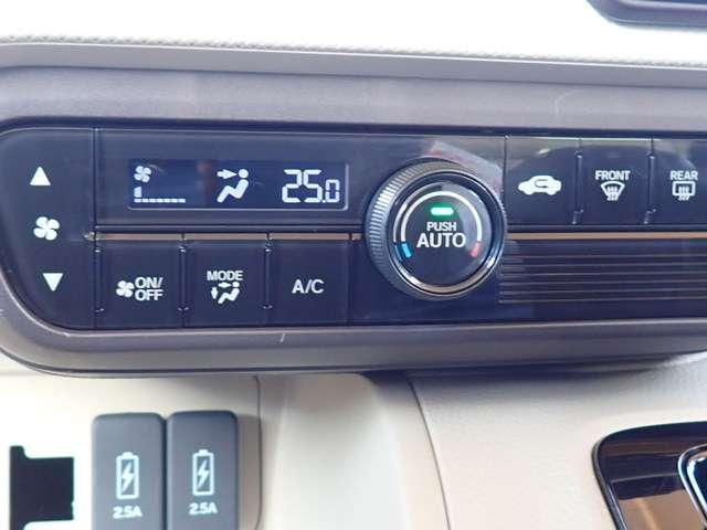 G・Lホンダセンシング オーディオレス 左側パワースライドドア ブレーキサポート ワンオーナ アイスト AC レーダークルコン LED キーレス 盗難防止 ETC スマートキー ABS ベンチシート(5枚目)