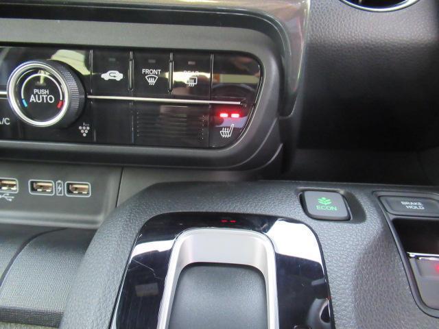 Lホンダセンシング 純正ナビ LEDヘッドライト ETC音声 アルミ ナビTV 衝突被害軽減B フルセグ LEDヘッド スマートキー ETC シートヒーター メモリーナビ クルコン リアカメラ アイドリングストップ CD(28枚目)