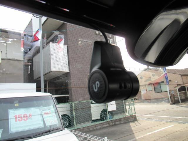 G・EXターボホンダセンシング 純正ナビ 両側パワースライドドア LED 地デジ リアカメラ ナビTV LED ETC ターボ メモリーナビ クルコン CD アルミ 盗難防止システム スマートキ- 両側PSドア 衝突被害軽減B(29枚目)
