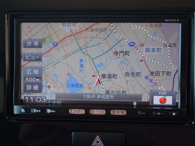 日産 モコ Xアイドリングストップ 企 画 車 メモリーナビ ETC