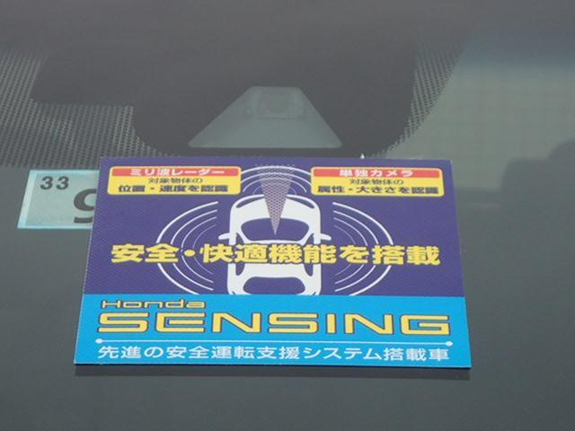 G・ホンダセンシング 元当社社用車 純正用品メモリーナビ(20枚目)