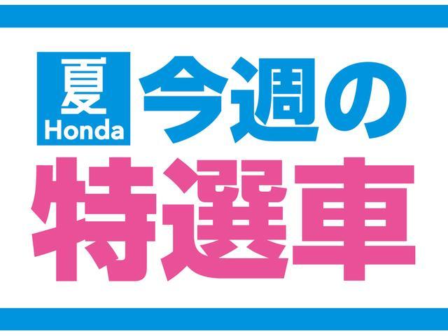 EX HondaSENSING 純正メモリーナビ ETC(3枚目)
