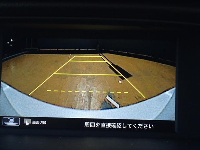 EX HondaSENSING 純正メモリーナビ ETC(18枚目)