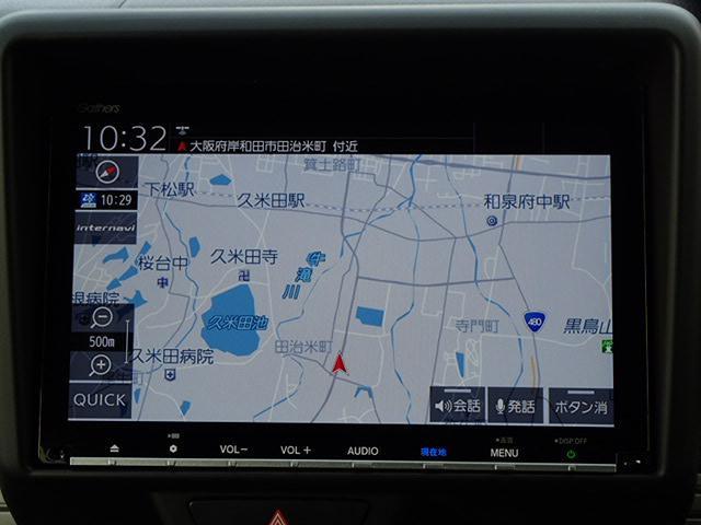 「ホンダ」「N-VAN+スタイル」「軽自動車」「大阪府」の中古車2