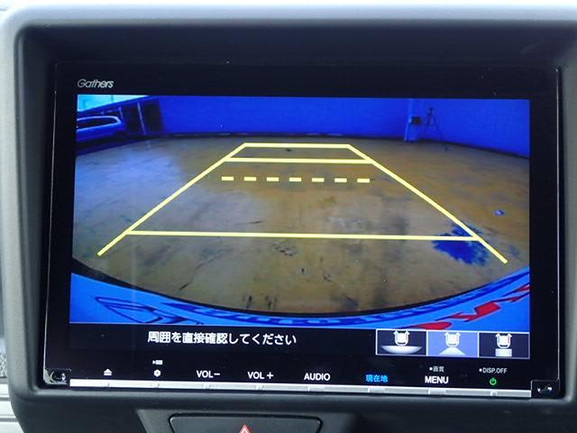 「ホンダ」「N-VAN+スタイル」「軽自動車」「大阪府」の中古車3