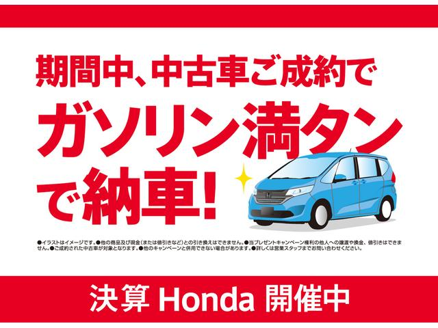 「ホンダ」「N-VAN+スタイル」「軽自動車」「大阪府」の中古車4