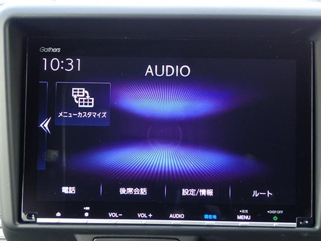 「ホンダ」「N-VAN+スタイル」「軽自動車」「大阪府」の中古車37