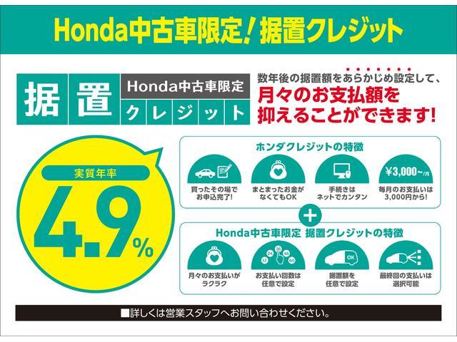 「ホンダ」「N-VAN+スタイル」「軽自動車」「大阪府」の中古車62
