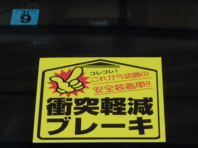 「ホンダ」「シャトル」「ステーションワゴン」「大阪府」の中古車20