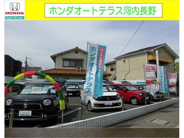 「ホンダ」「シャトル」「ステーションワゴン」「大阪府」の中古車40