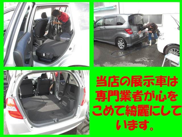 「ホンダ」「シャトル」「ステーションワゴン」「大阪府」の中古車47