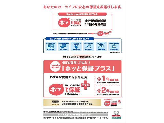「ホンダ」「N-BOX」「コンパクトカー」「大阪府」の中古車52