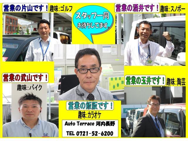 「ホンダ」「N-WGN」「コンパクトカー」「大阪府」の中古車38