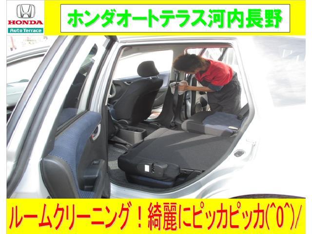 「ホンダ」「N-WGN」「コンパクトカー」「大阪府」の中古車39