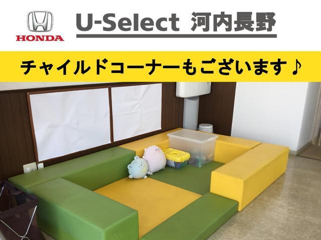 「ホンダ」「N-BOX」「コンパクトカー」「大阪府」の中古車42