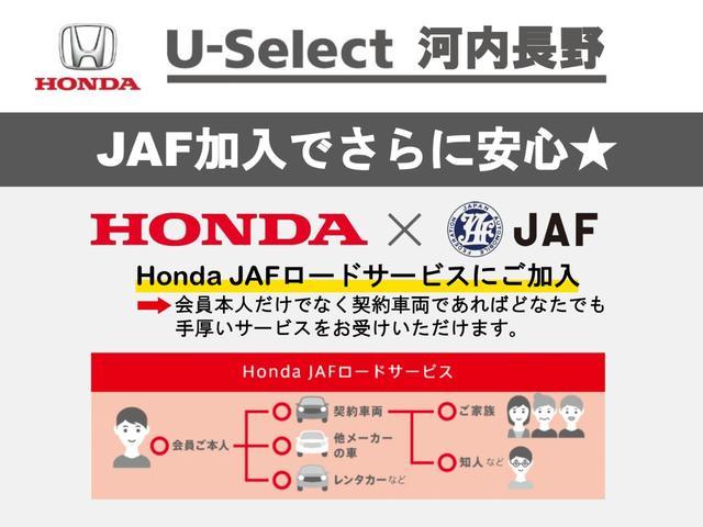 「ホンダ」「N-BOX」「コンパクトカー」「大阪府」の中古車46