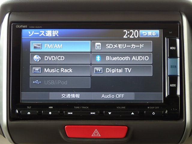 「ホンダ」「N-BOX+カスタム」「コンパクトカー」「大阪府」の中古車19