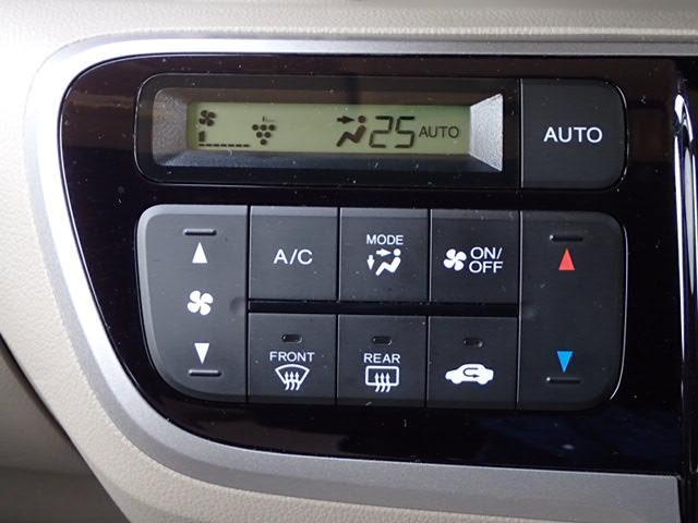 「ホンダ」「N-BOX+カスタム」「コンパクトカー」「大阪府」の中古車33
