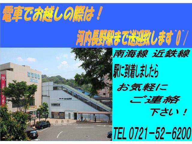 「ホンダ」「N-BOX+カスタム」「コンパクトカー」「大阪府」の中古車39