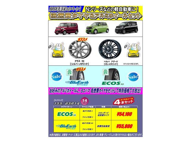 「ホンダ」「N-BOX+カスタム」「コンパクトカー」「大阪府」の中古車42