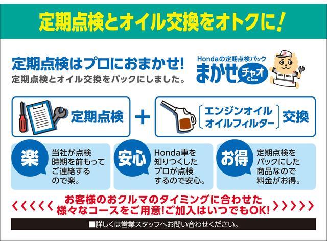 「ホンダ」「N-BOX+カスタム」「コンパクトカー」「大阪府」の中古車45
