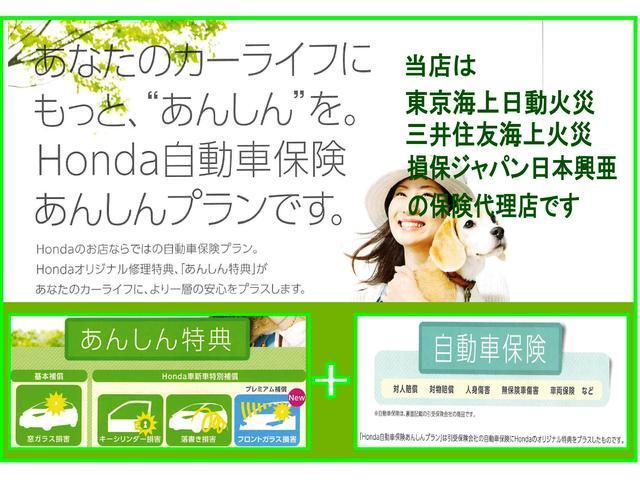 「ホンダ」「N-BOX+カスタム」「コンパクトカー」「大阪府」の中古車47